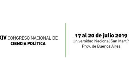 """Convocatoria a Simposio en Congreso SAAP: """"A 10 años de la Asignación Universal por Hijo. Repensando la política social no contributiva en Argentina"""""""